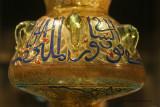 Assouan visite du musee Nubien - 874 Vacances en Egypte - MK3_9748 WEB.jpg