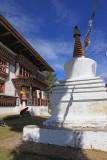 Hongtsho Goemba (monastery)