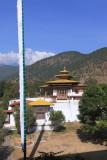 Punakha Dzong annexe