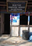 Tech service centre, Wangdue Phodrang