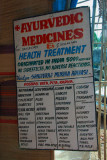All-purpose Ayurvedic medicine