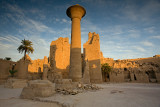 Karnak Temple: The Second Pylon