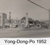 YongDong Po in 1952