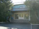 Kok-Tobe Hotel 2, current domicile