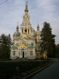 Front of the Zenkov Cathedral