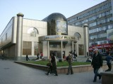Entrance the Silk Way Mall on Zhibek Zholy (which means Silk Way)