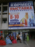 Poster about the convention and musicians