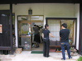 Nutha' shot of Aki's shop, my turn.