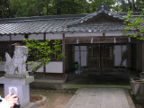A little temple, a stone's throw away from Aki's studio/shop.