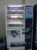 You could even buy beer from the vending machines!  But supposedly they don't dispense after 11pm.
