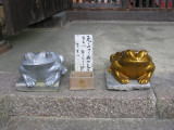 10/25 - A couple of frogs at the entrance to Aki's favorite temple in Nara, Shin-Yakushiji. Don't know what they're their for...