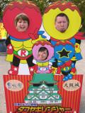 This is the Takoyaki Super Family!