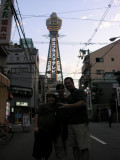 The family and the tower. All Japanese LOVE giving the peace sign during picture taking.