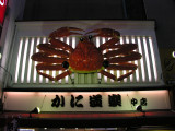 Brendon and I bought fresh crab being grilled on the street from this place.