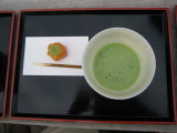 There is a traditional way of drinking the tea, which Ono