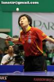 ITTF Table Tennis Women's World Cup 2008