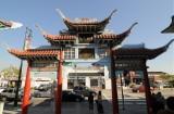 Chinatown South Gate