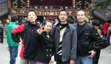 Four Friends, Luodai Ancient Town  (card3x2-050410-195adj.jpg)
