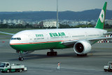 EVA 777-300 taxi to its gate, TPE, Aug 2008