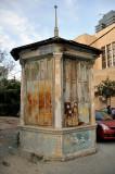 Tel Aviv - old kiosk