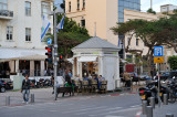 Tel Aviv - Rothschild Blvd.