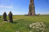 Sykes Monument 4.JPG