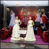 Yangjiaping