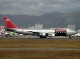 B747-200F  N617US