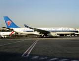 A330-200 B-2056