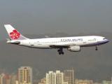 A300B  B196