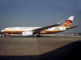 A330-200  A40-KF **Image of the Week**