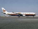 A330-300  HS-TEK