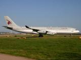 A340-200 A7-HHK