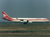 Airbus A-340 4R-ADC
