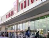 1977 - a Grand Union supermarket at 450 NE 125th Street, North Miami