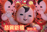 Happy Chinese New Year 2010
