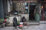 Hutong Shop