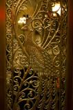 Peacock Door Detail