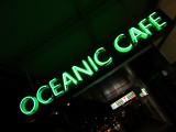 Oceanic Cafe