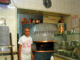 Naples  - Italy - Pizza Capital