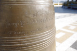 Bell at Buddha Dhatu Jadi.jpg