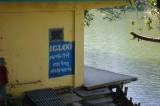 Igloo Sign at Meghla Parjatan.jpg