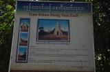 Entrance to Gna Khun Dong Tan Zadi Buddist Monestary.jpg