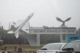 Bangladeshi Air Force Base.jpg