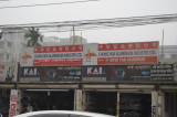 Chinese Market Front.jpg