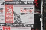Communist Poster on BUET.jpg