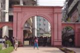 Gated Entrance to Ahsan Manzil.jpg
