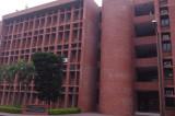IUT Main Academic Building.jpg