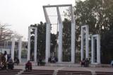 Shaheed Minar.jpg