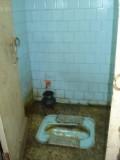 South Asian Toilet.jpg